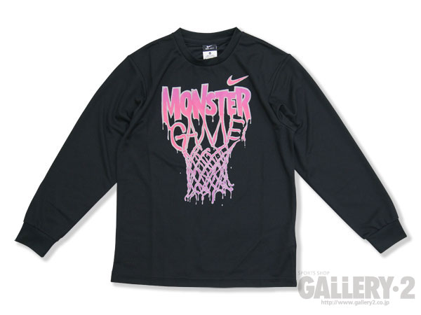 NIKE ボーイズDRI-FIT MONSTER GAME L/S Tシャツ
